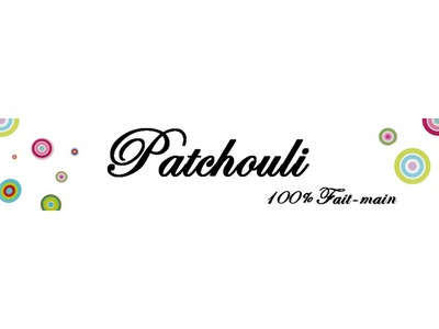 Patchouli shop